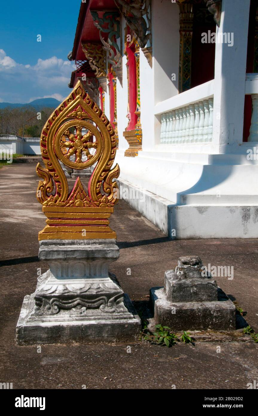 Bai Sema (Thai: ใบเสมา) are the boundary stones which designate the sacred area for a phra ubosot (ordination hall) within a Thai Buddhist temple.  Phrae town was built next to the Yom River in the 12th century and was part of the Mon kingdom of Haripunchai. In 1443, King Tilokaraj of the neighbouring Lanna kingdom captured the town. Stock Photo
