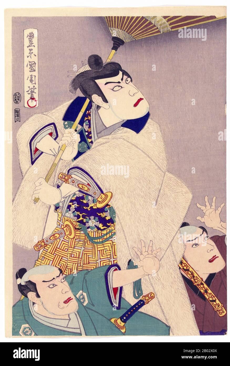 Toyohara Kunichika Japanese Art Print Kabuki Actors