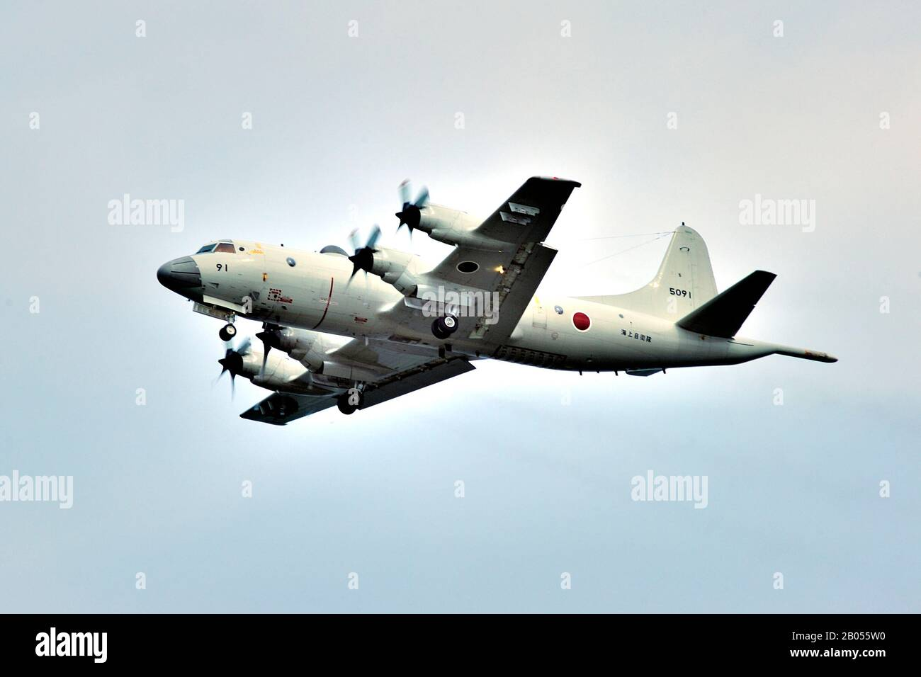 JSDF Kawasaki P-3C Orion Airplane, Landing, Naha Airport, Okinawa, Ryukyo Islands, Japan Stock Photo