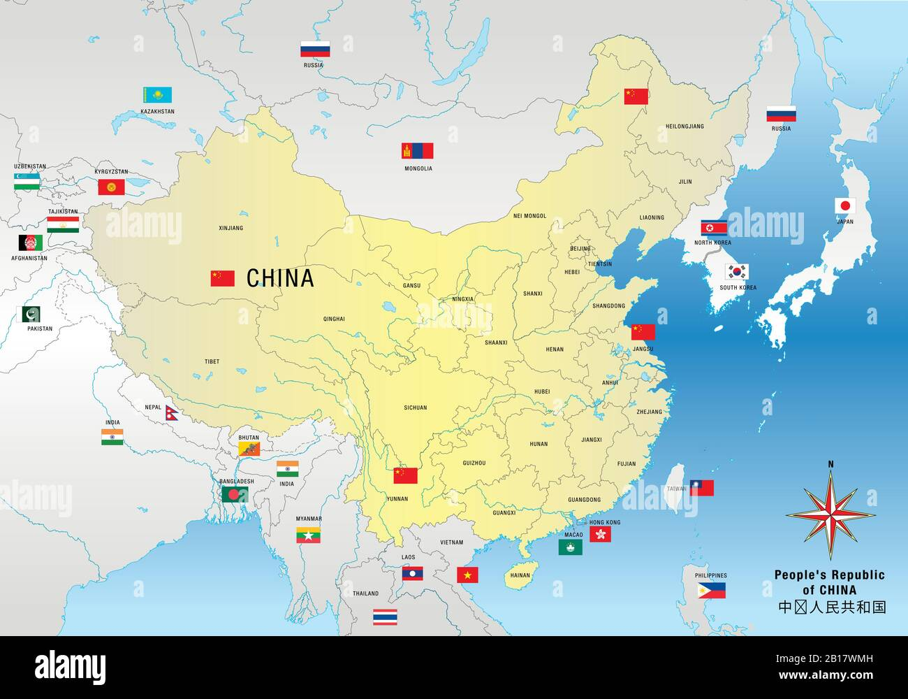 Chinese Map With Regions Borders And Flags People S Republic Of