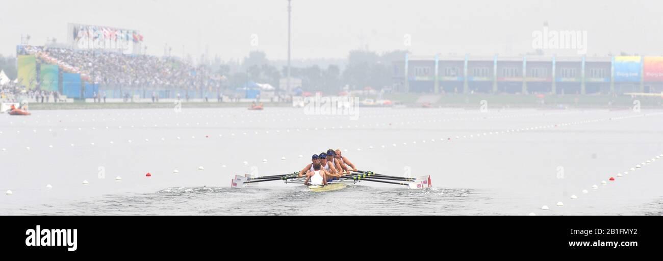 Shunyi, CHINA.  at the 2008 Olympic Regatta, Shunyi Rowing Course. Sunday 10.08.2008  [Mandatory Credit: Peter SPURRIER, Intersport Images] Stock Photo