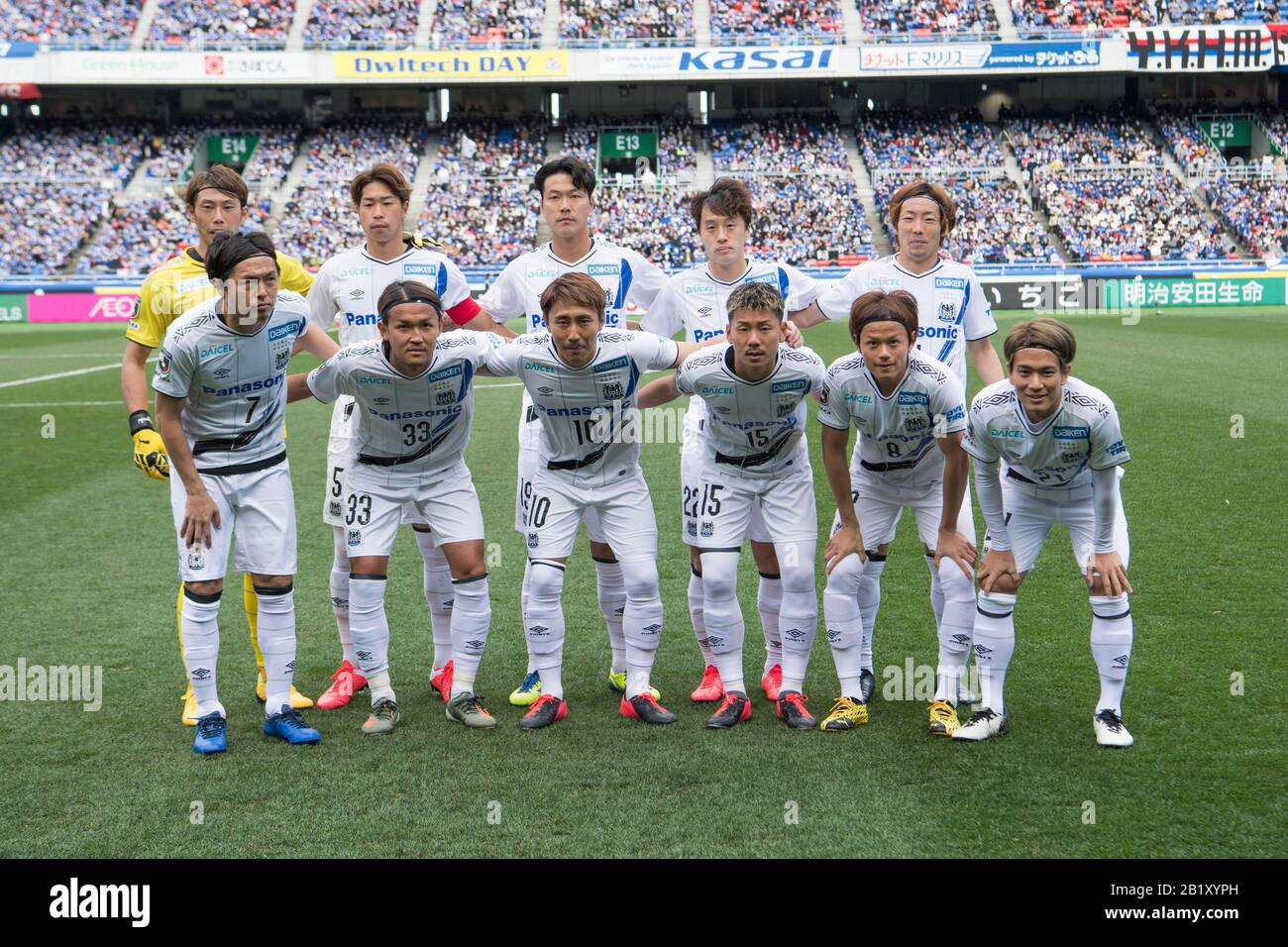 Gamba Osaka Team Group Line Up High Resolution Stock Photography And Images Alamy