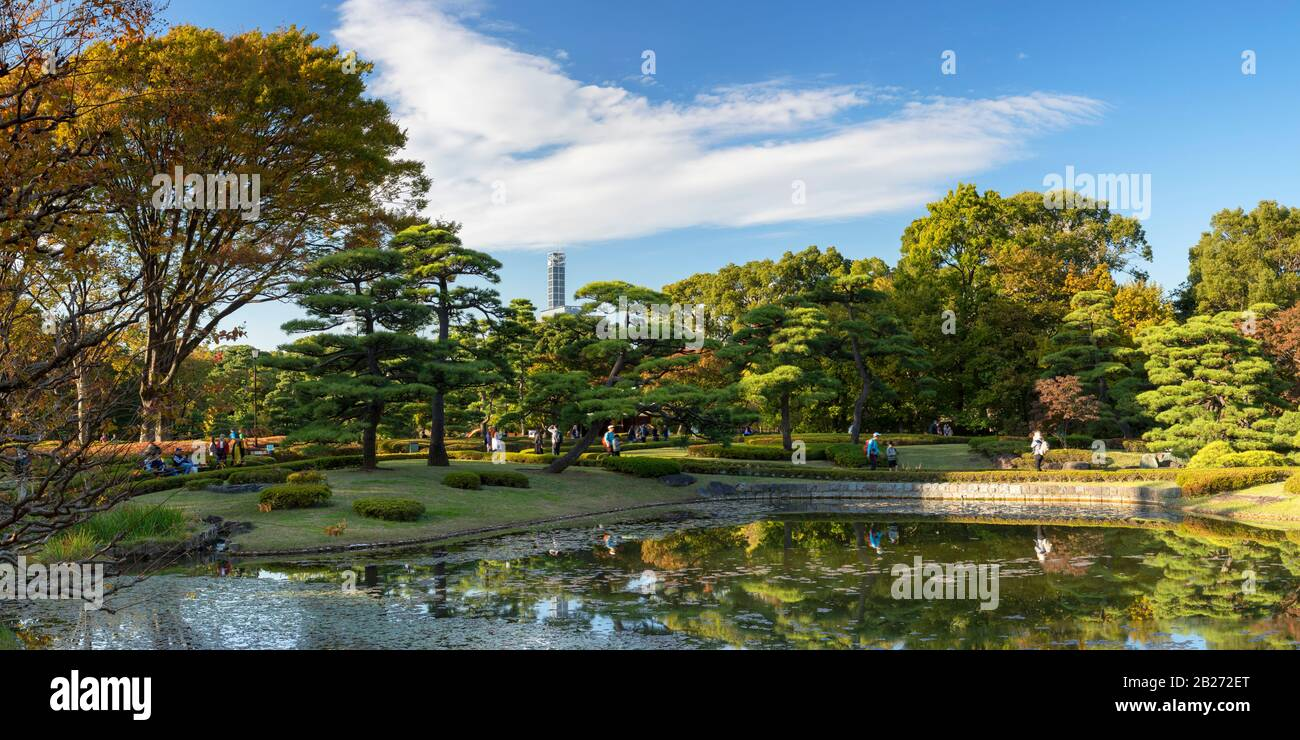 East Gardens of Imperial Palace, Tokyo, Japan Stock Photo