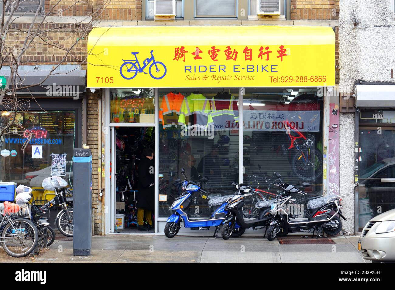 Rider E Bike 7105 18th Ave Brooklyn Ny Exterior Storefront Of An Electric Scooter Store In Bensonhurst Stock Photo Alamy