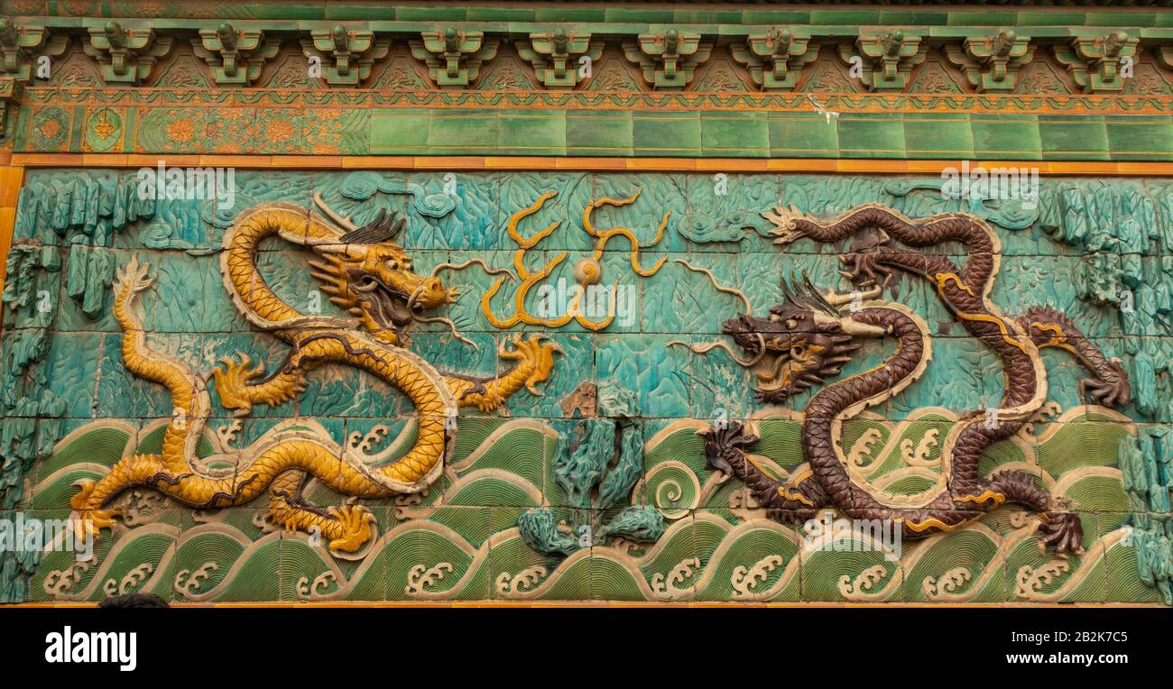 Nine Dragons Screen, entrance to Palace of Tranquil Longevity, the Forbidden City, Beijing, China Stock Photo