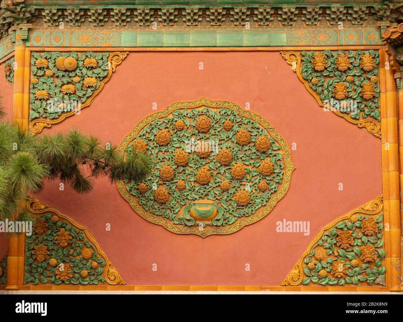 The Forbidden City, Beijing, China Stock Photo
