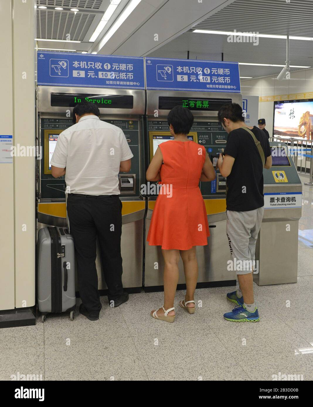 Travelers buy tickets from an automated ticket machine at Liuzhuang station at the end of Zhengzhou metro line 2, China Stock Photo