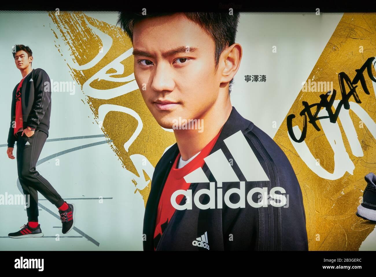 Adidas Ads 2019 Off 70 Www Skolanlar Nu