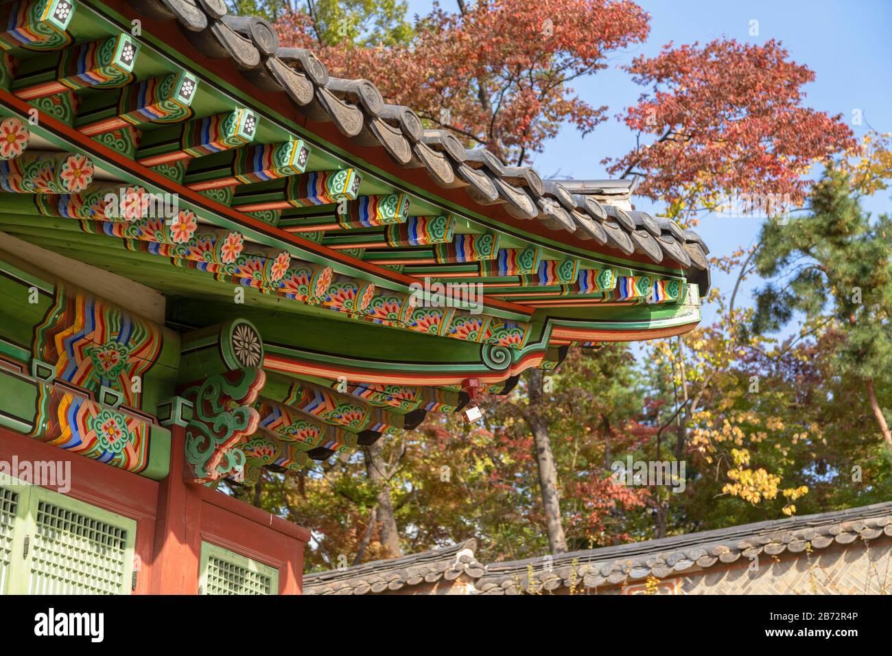 Changdeokgung Palace (UNESCO World Heritage Site), Seoul, South Korea Stock Photo