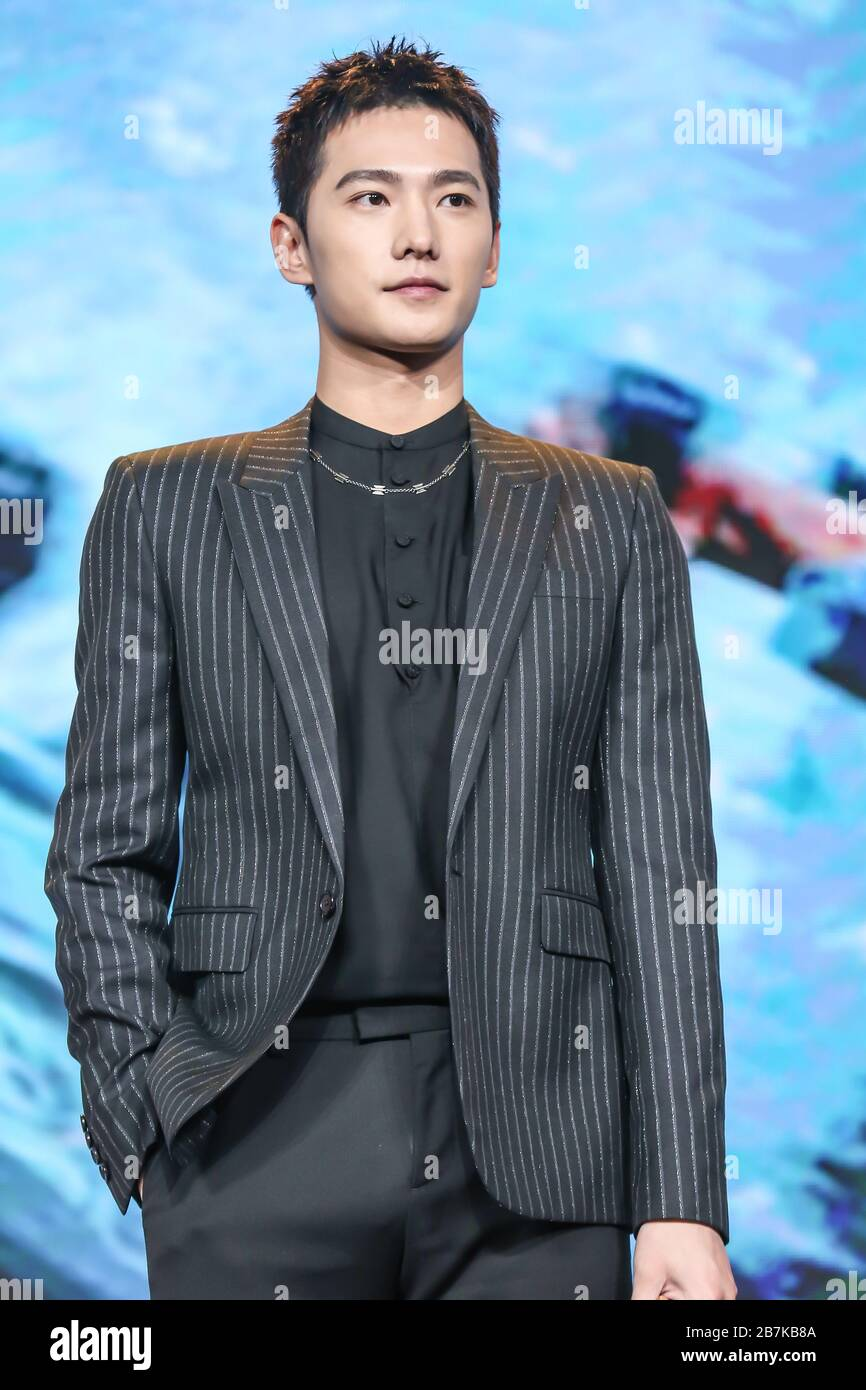 Chinese Actor Yang Yang Speaks At The Rlease Conference Of Vanguard A New Year Greeting Film In Beijing China 16 January 2020 Stock Photo Alamy