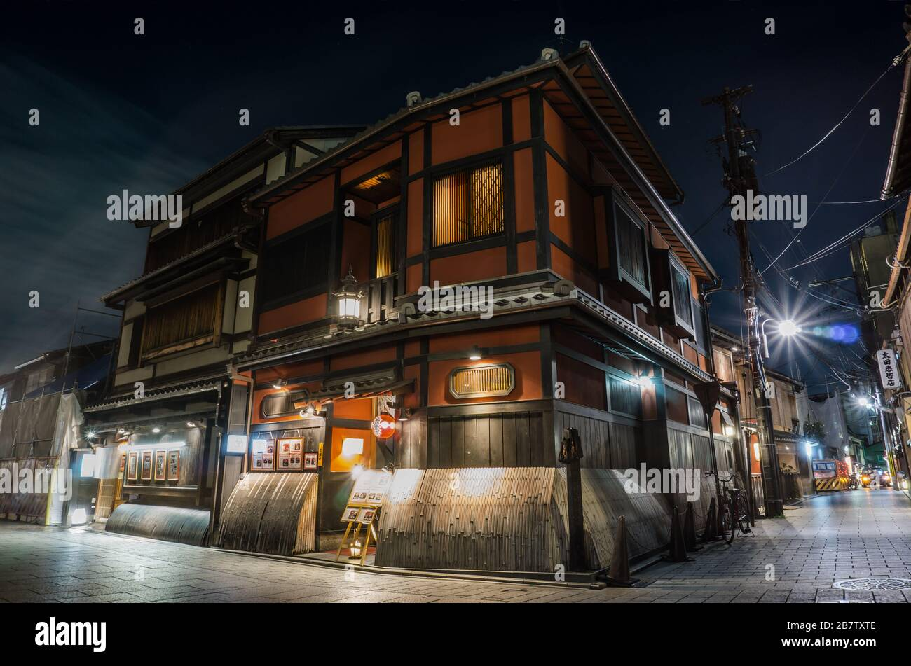 Night View Of An Old Japanese Restaurant In The Gion Area Of Kyoto Japan Stock Photo Alamy