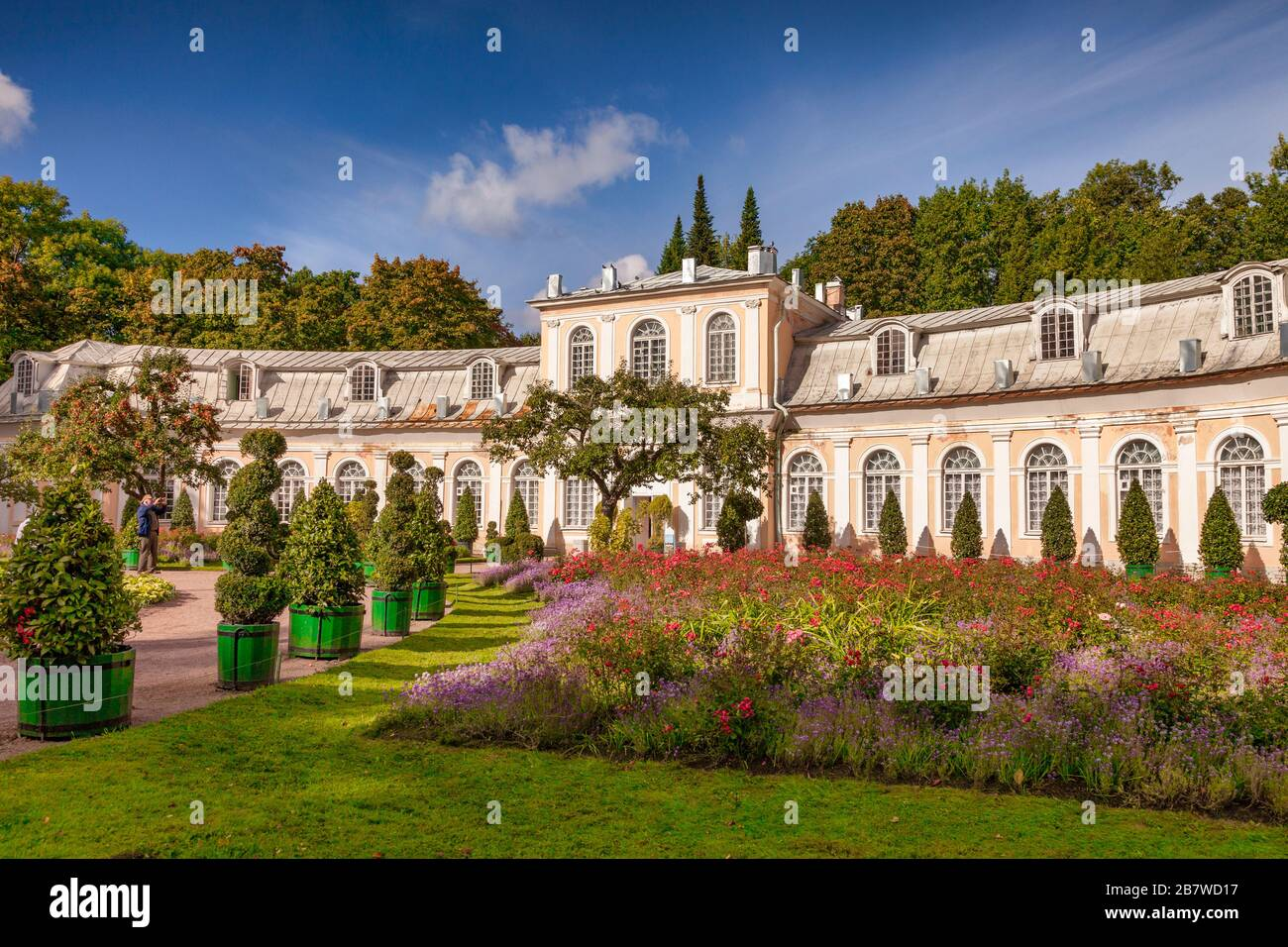 18 September 2018: St Petersburg, Russia - Orangery building and gardens. Stock Photo