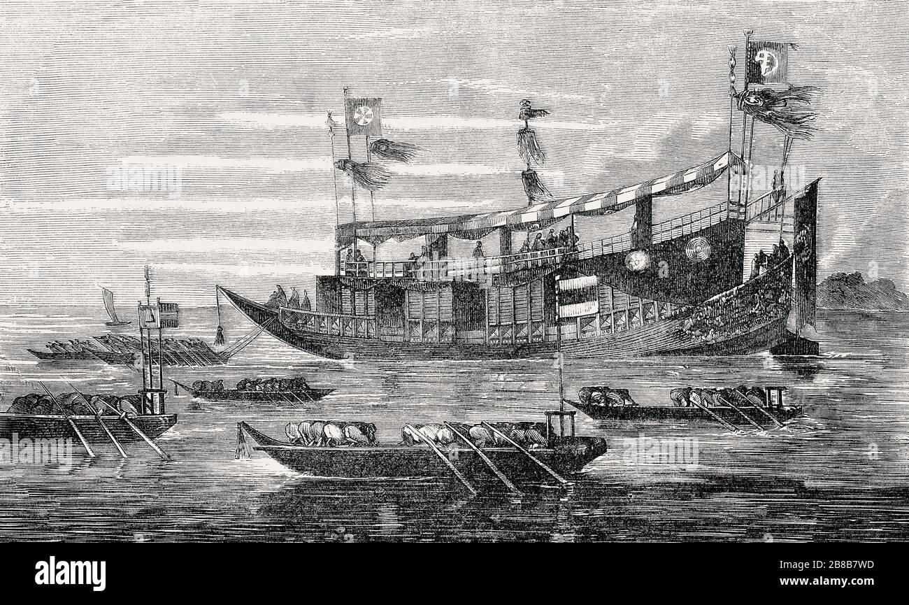 The junk ship of Xianfeng Emperor, Emperor of the Qing dynasty, 1857 Stock Photo