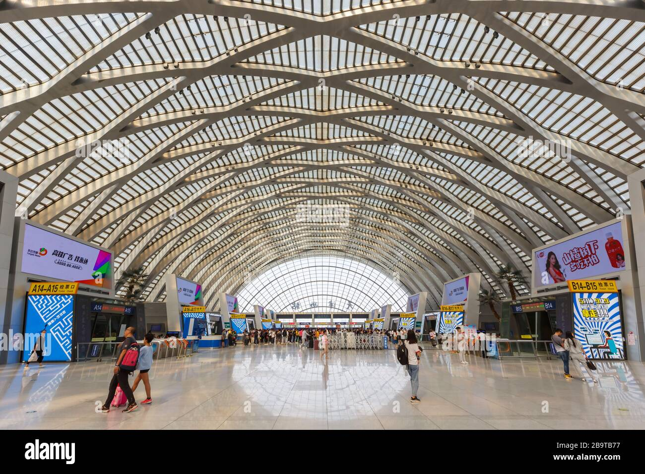 Tianjin, China – September 29, 2019: Tianjin West Station modern architecture railway transport in China. Stock Photo