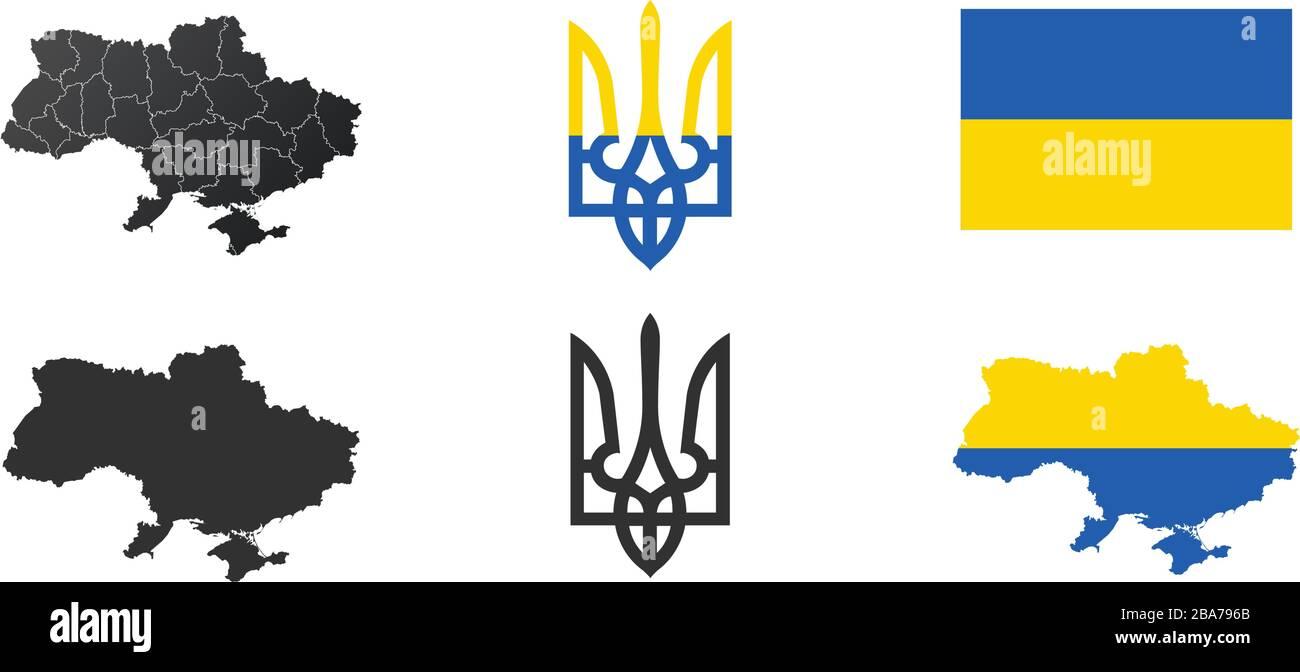 Ukrainian Army Patch Emblem Coat of Arms Tryzub Trident Flag Color