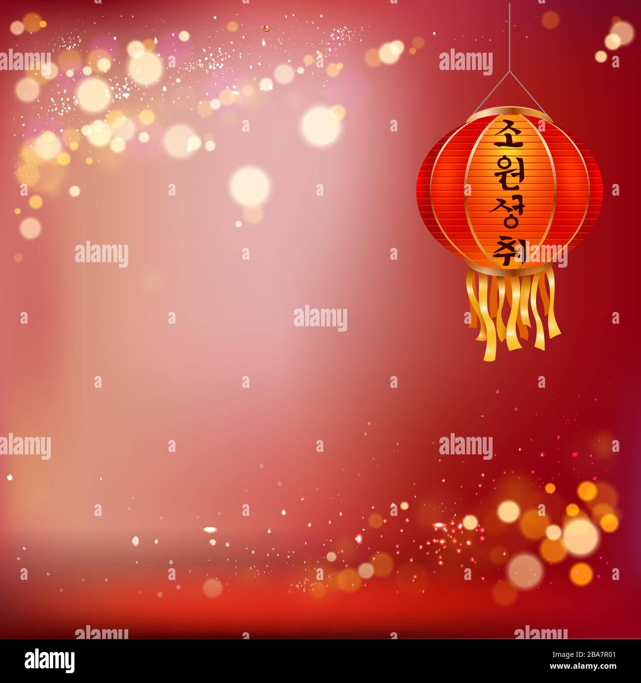 Abstract background with Chinese traditional red lantern and magic light on a red background. Stock Vector