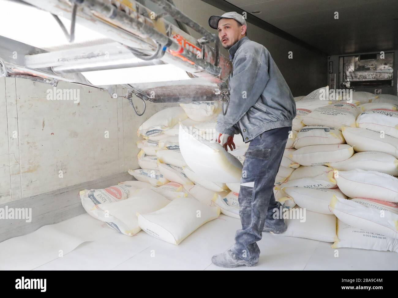 Sacks Of Flour High Resolution Stock Photography And Images Alamy