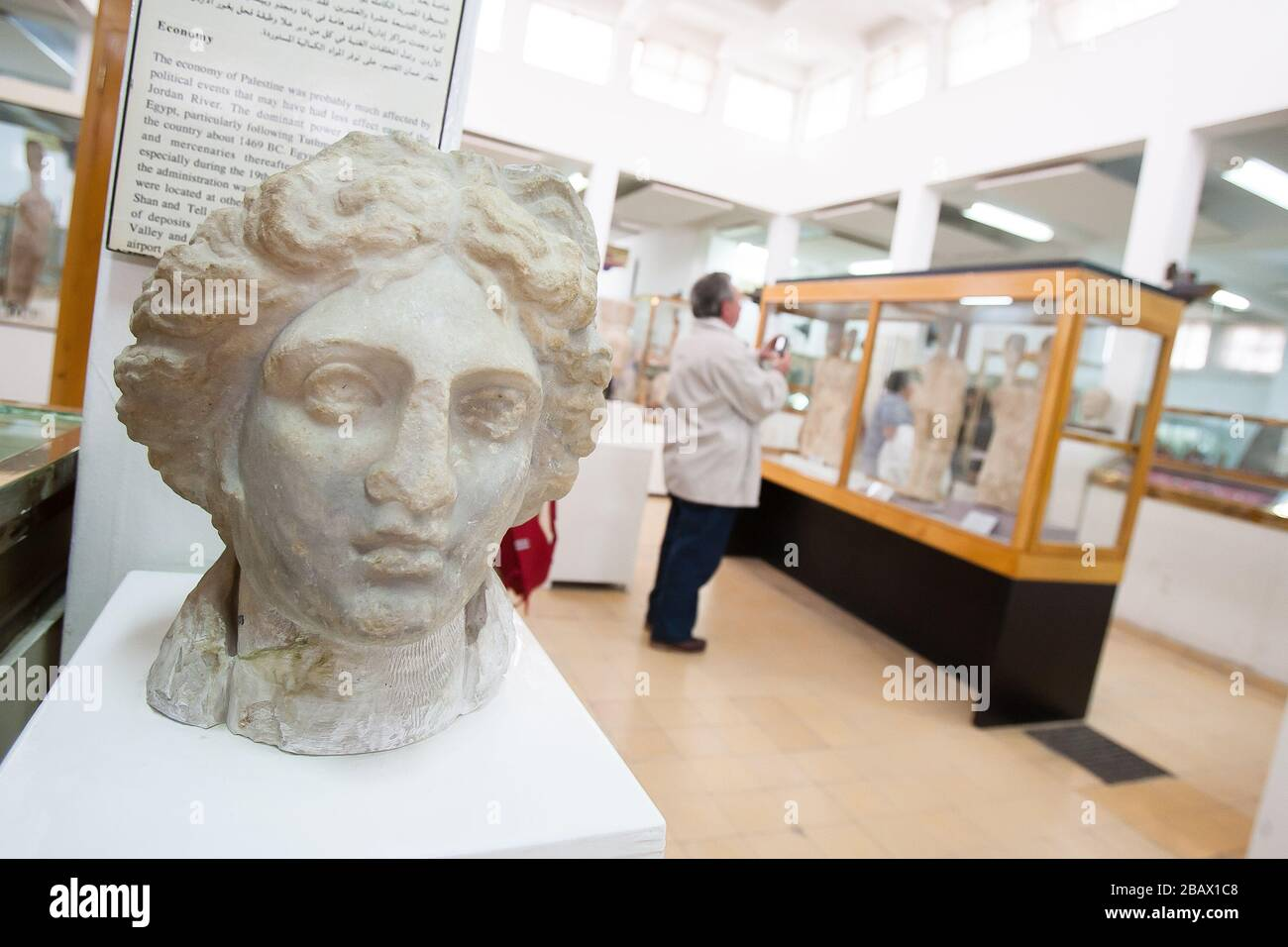Amman, Jordan, May 3, 2009: A Roman sculpture of a head is on display at the Jordan Archeological Museum in the Amman Citadel. Stock Photo