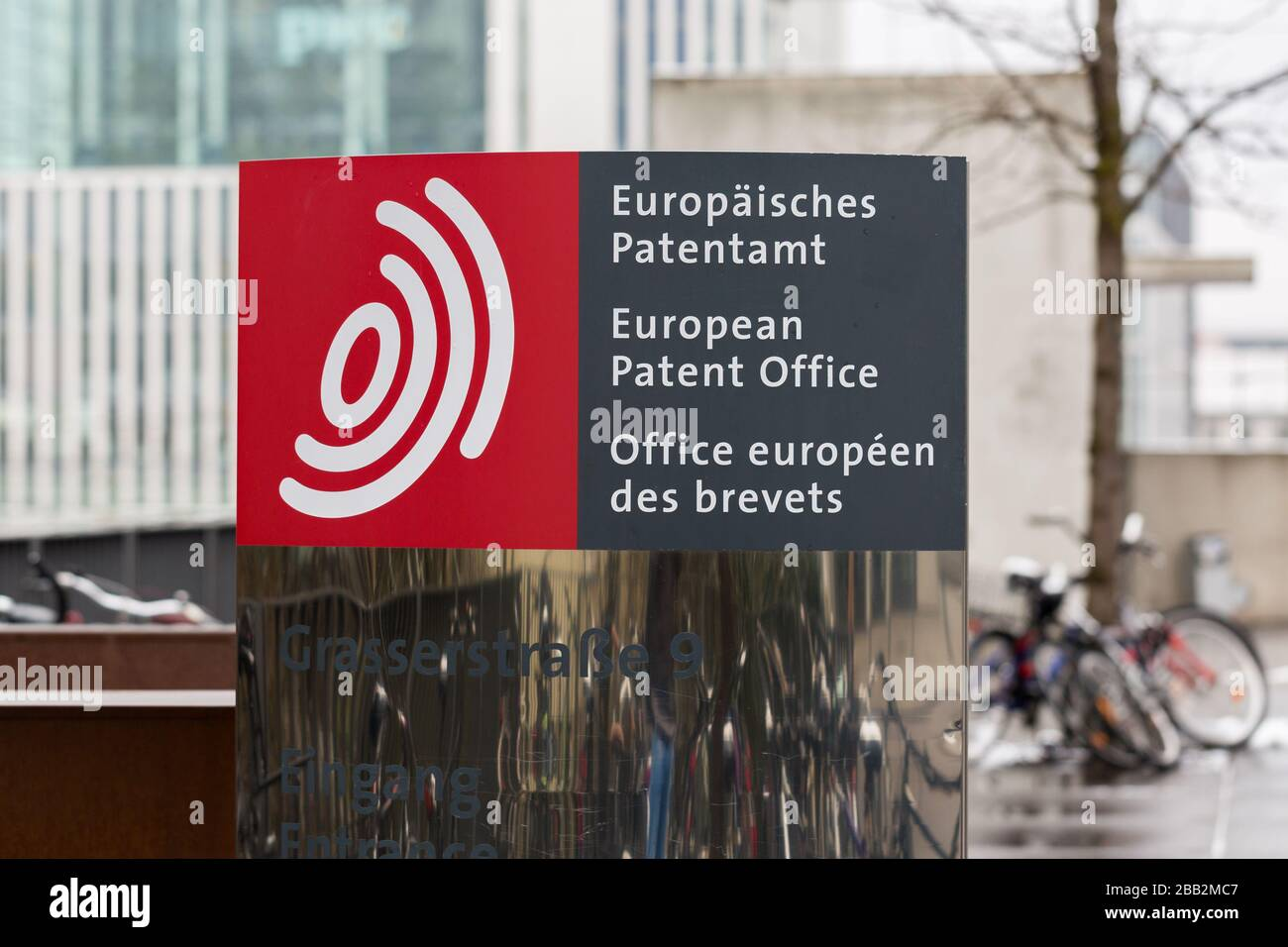 Sign at the entrance of the European Patent Office headquarters in Munich (EPO). Dealing with intellectual property, protection of copyrights. Stock Photo
