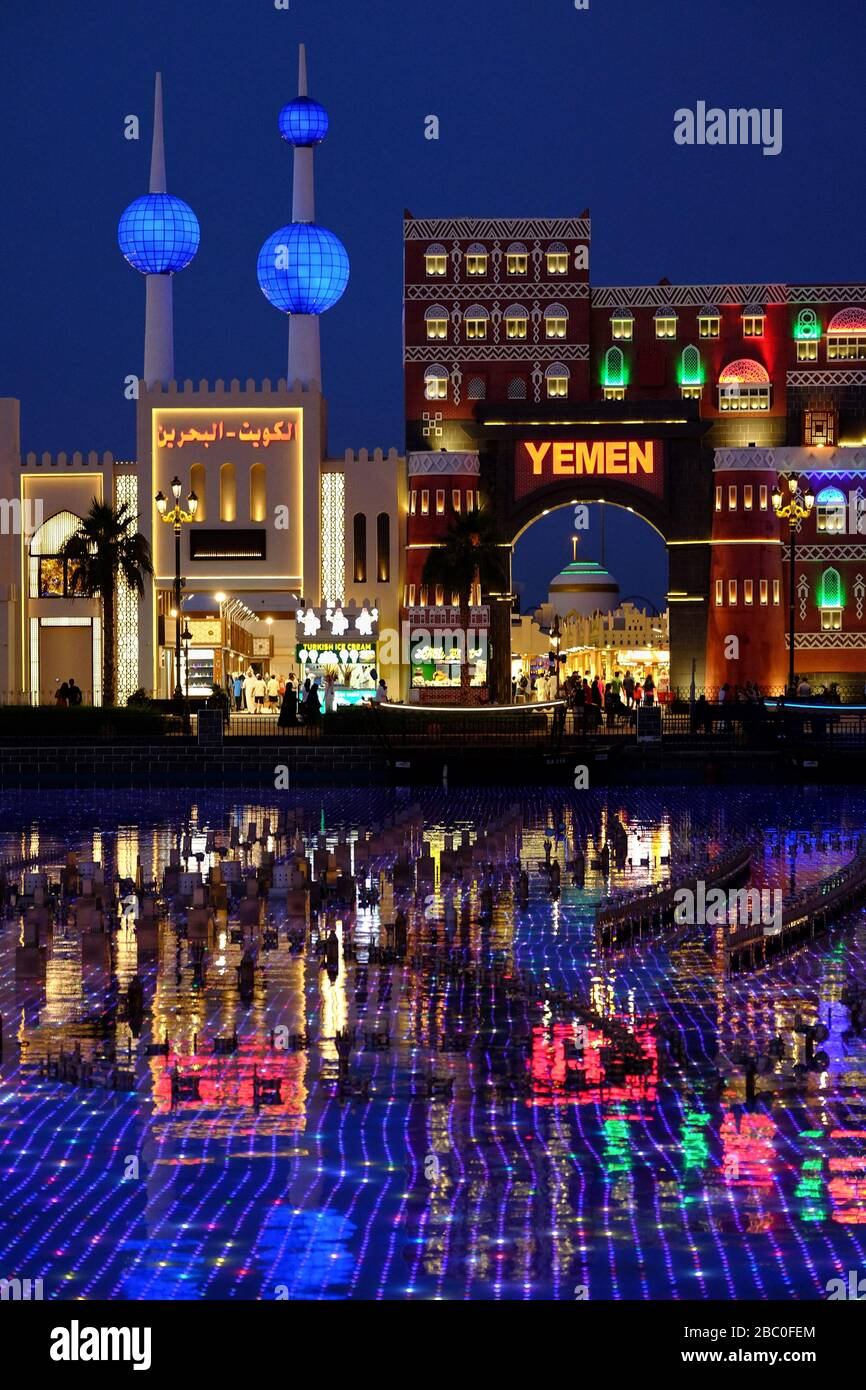 Night time shot of the Yemen section inside Global Village, Dubai, UAE. Global Village combines cultures of 90 countries across the world. Stock Photo