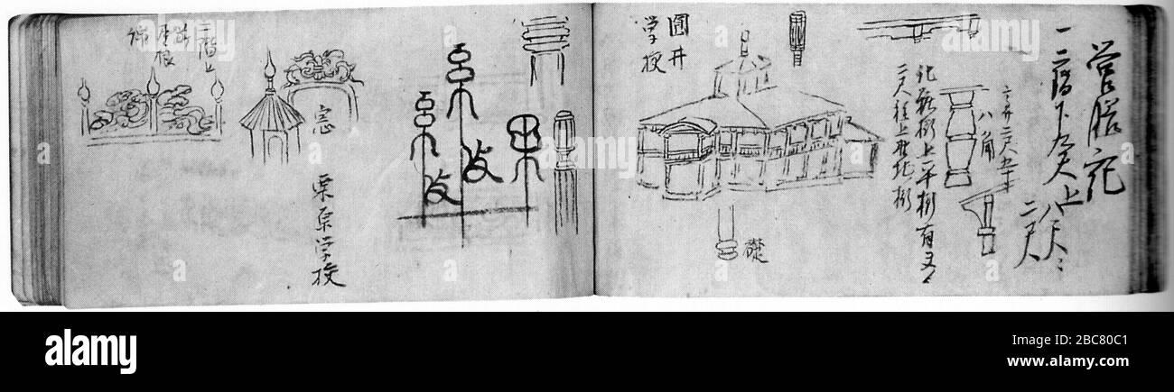 日本語: 大工棟梁の立石清重が、開智学校を建設するにあたって上京した ...