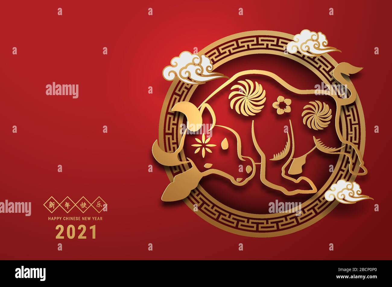 2021 Chinese New Year Greeting Card Zodiac Sign With Paper Cut Year Of The Ox Golden And Red Ornament Concept For Holiday Banner Template Decor El Stock Vector Image Art Alamy