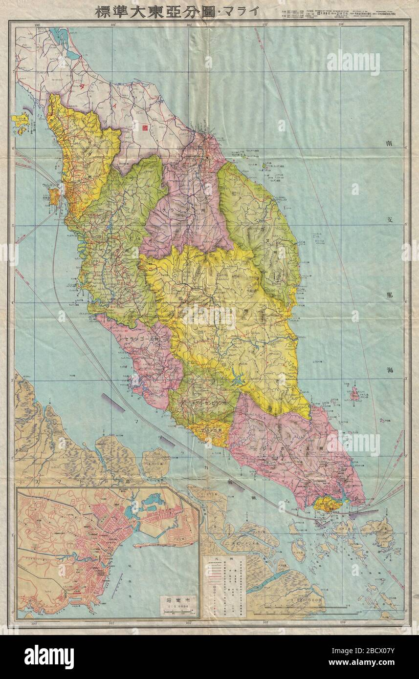 Picture of: Kamatchka English This Is A Rare Japanese Map Of The Malay Peninsula And Singapore Issued During World War Ii Depicts The Peninsula In Considerable Detail Noting Both Physical And Political Elements Includes