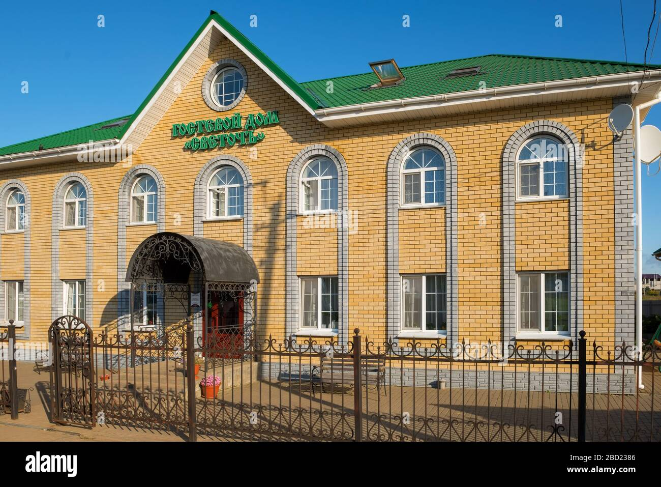 DIVEEVO, RUSSIA - AUGUST 25, 2019: Guest house Svetoch in the village of Diveevo Stock Photo
