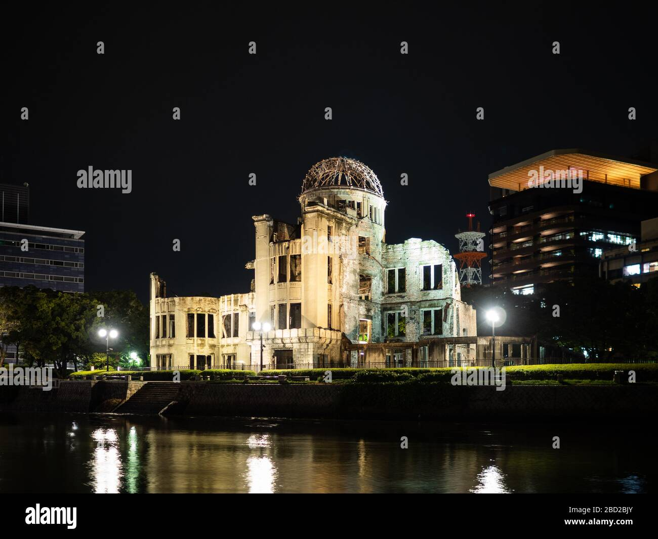 The Atomic Bomb Dome (Genbaku Dome), Hiroshima Peace Memorial Park, Japan. Stock Photo