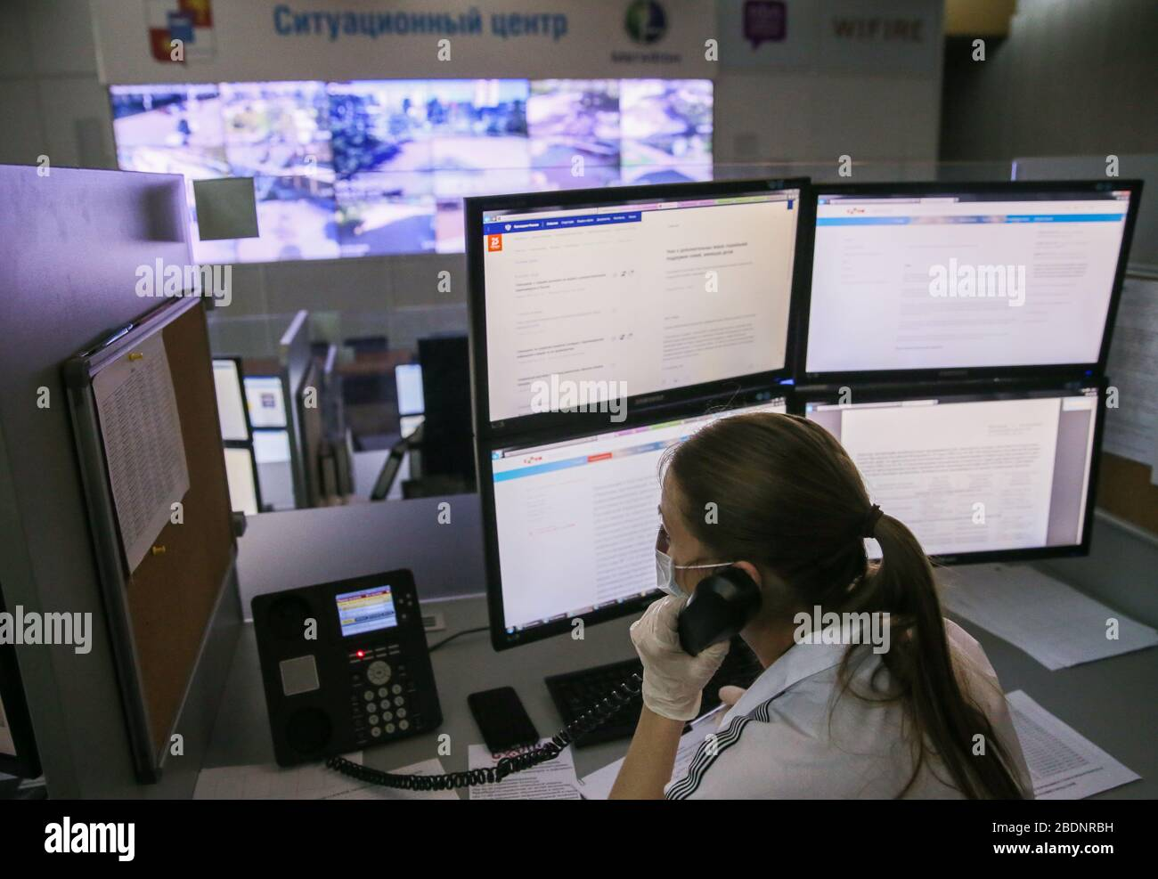 Sochi Russia April 9 2020 An Operator Speaking On A Phone At A Public Safety Answering Point On The Covid 19 Pandemic Dmitry Feoktistov Tass Stock Photo Alamy