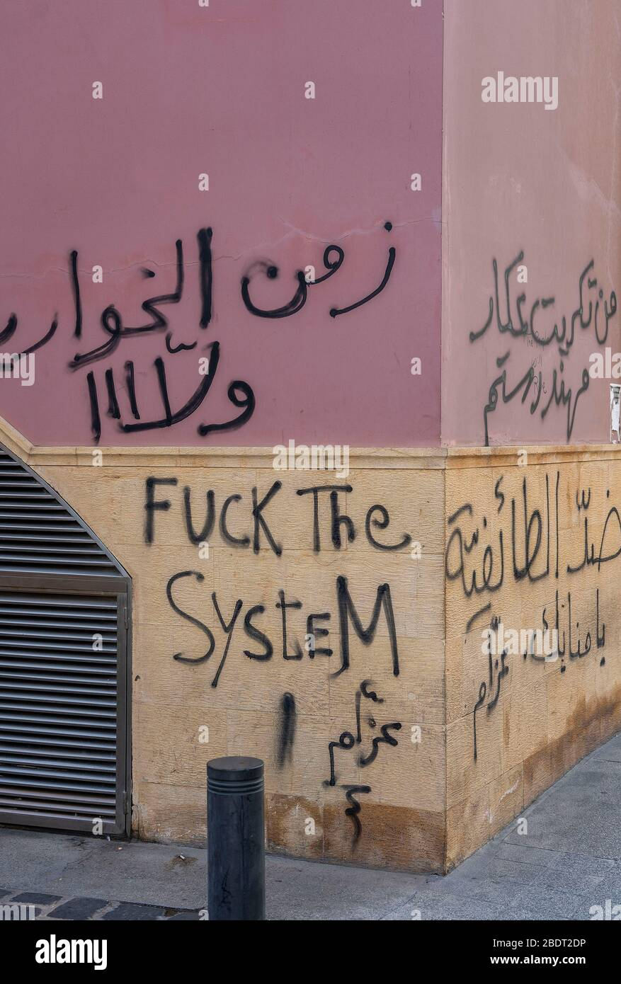 Graffiti with an anti-government message Stock Photo