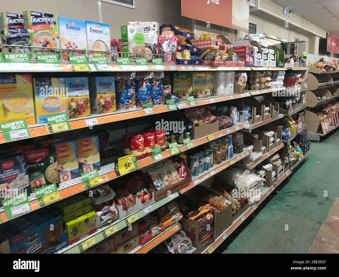 KOLOMNA, RUSSIA - MARCH, 23, 2020: Shelves and racks in Dixie Shop store during a panic and quarantine for coronavirus in Russia Stock Photo