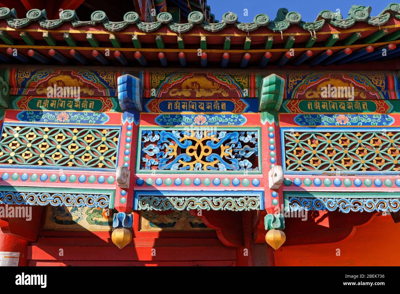 ULAANBAATAR, MONGOLIA, March 9, 2020 : Traditional Gandan monastery in the city center  is closed during pandemia Stock Photo