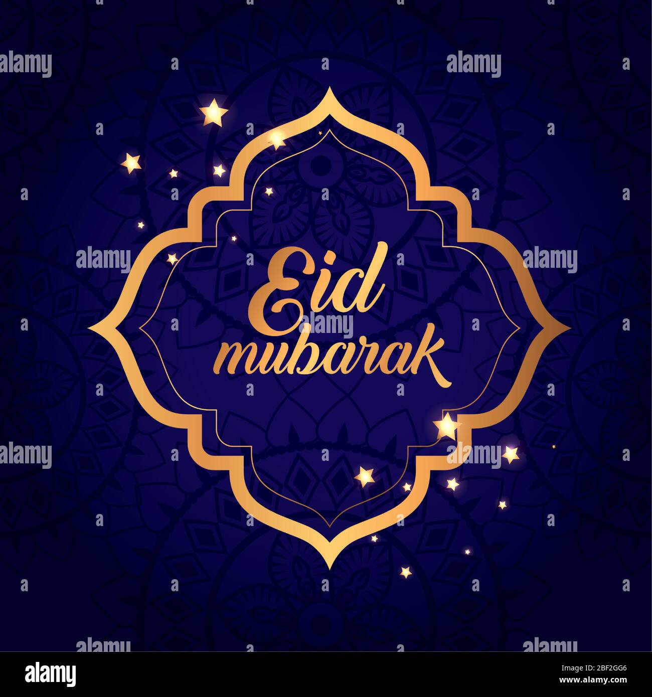 Eid Mubarak Poster With Decoration Stock Vector Image Art Alamy