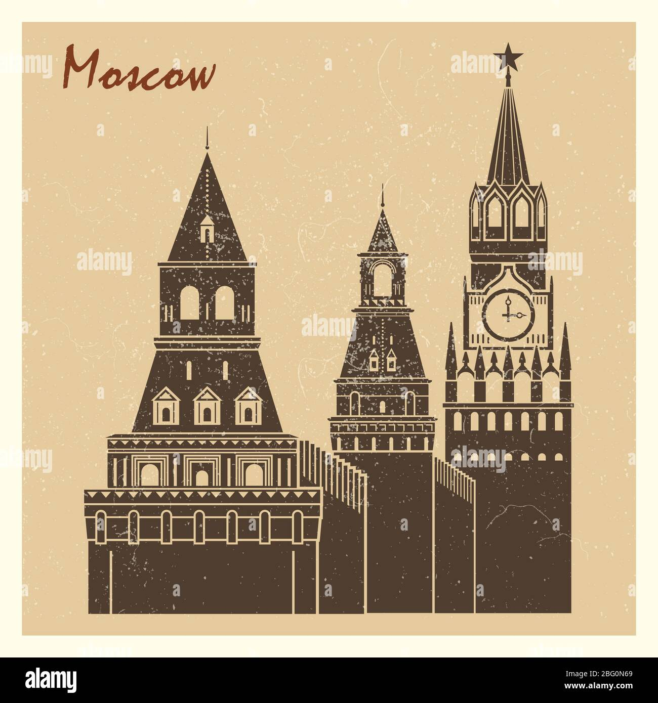 Far from Moscow 1940/'s Soviet vintage movie poster