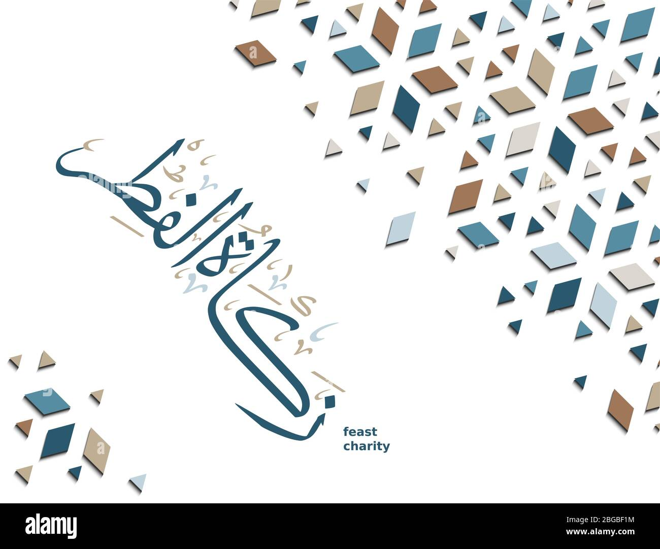 zakat high resolution stock photography and images alamy https www alamy com arabic calligraphy means feast charity vector card design for zakat al fitr of ramadan image354295136 html