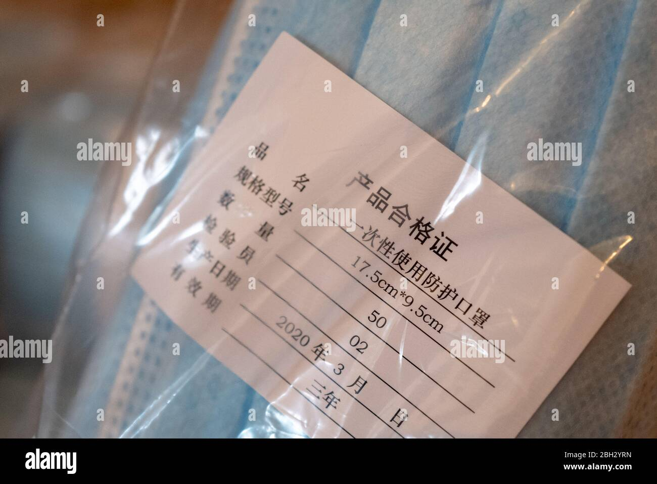 Close-up of a cardboard box filled with packaged blue surgical masks imported from China during an outbreak of the COVID-19 coronavirus in San Ramon, California, April 5, 2020. () Stock Photo