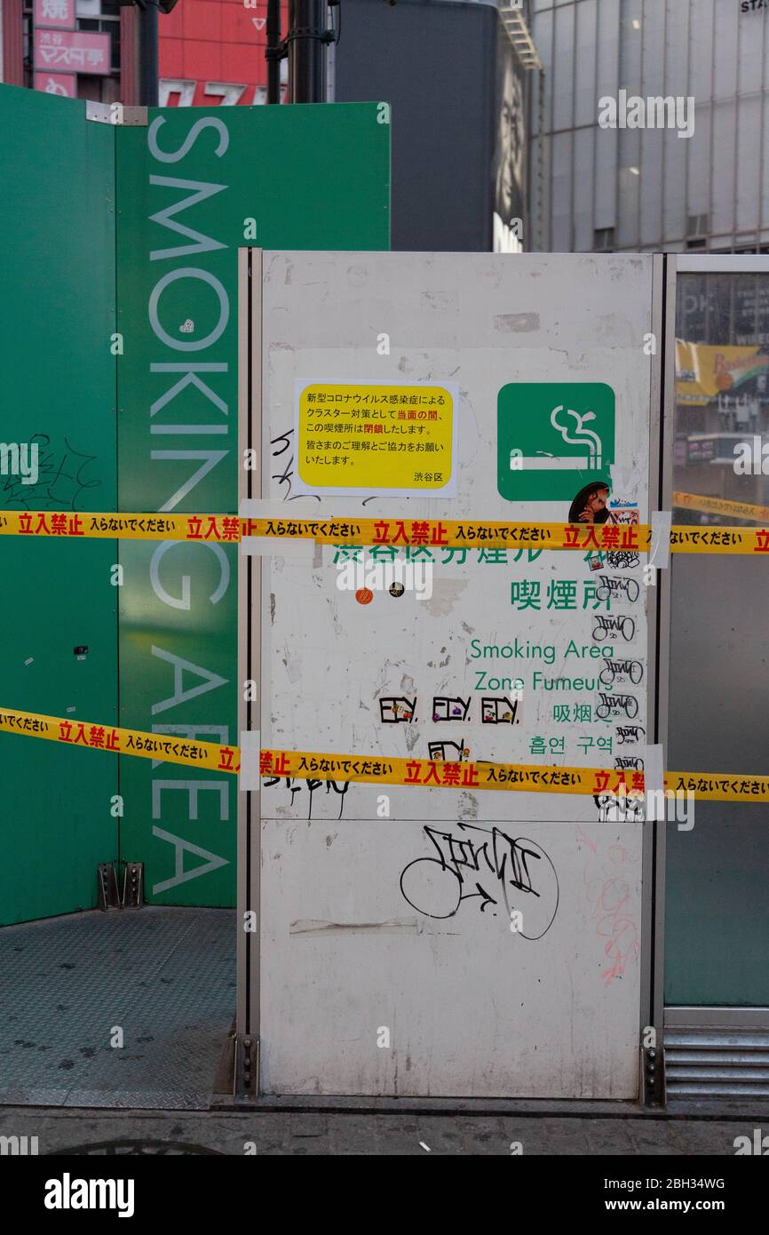 Smoking area in Shibuya, Tokyo, Japan has been closed off during an outbreak of the COVID-19 coronavirus, April 8, 2020. Photographer credit Niclas Ericsson. () Stock Photo