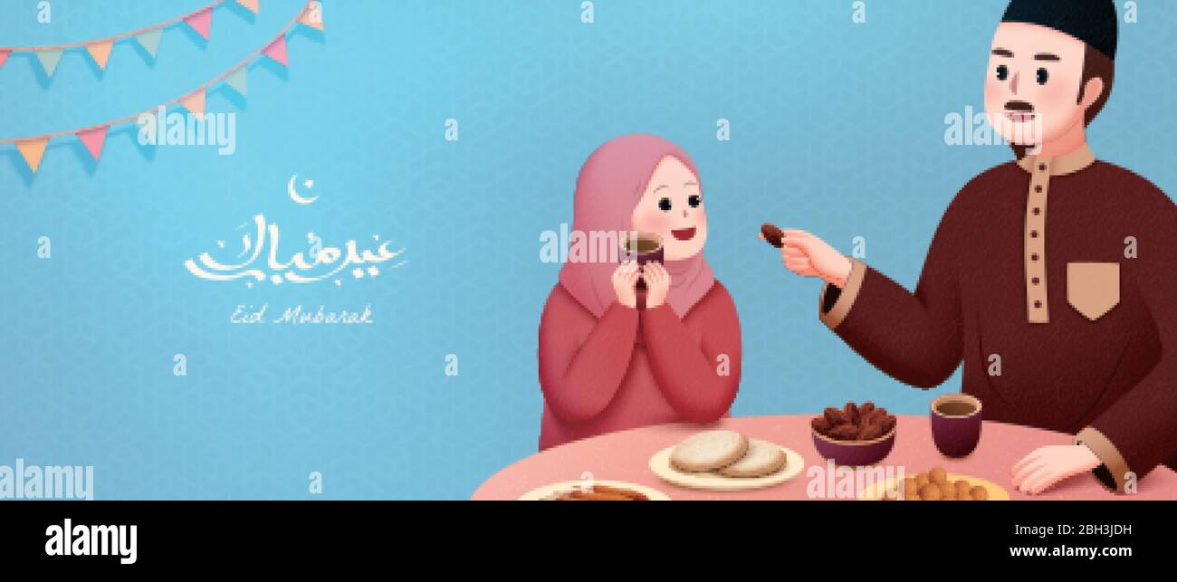 Father And Daughter Enjoying Iftar Food Together During The Holiday On Blue Background Eid Mubarak Calligraphy Which Means Happy Holiday Stock Vector Image Art Alamy