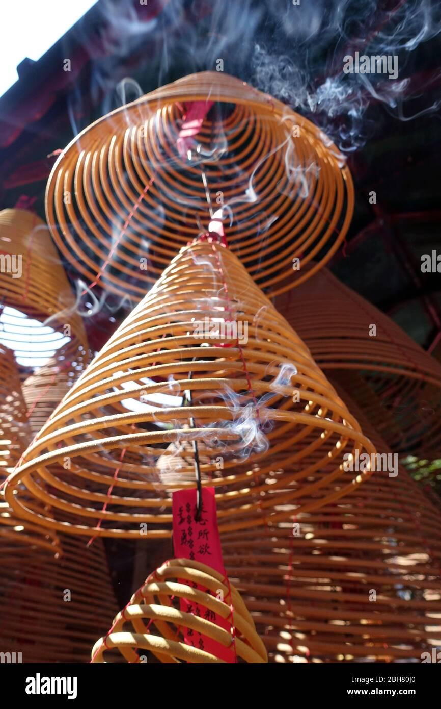 07.12.2019, Macao, , China - Incense bobbins lit in the A-Ma temple. 00S191207D214CAROEX.JPG [MODEL RELEASE: NO, PROPERTY RELEASE: NO (c) caro images Stock Photo