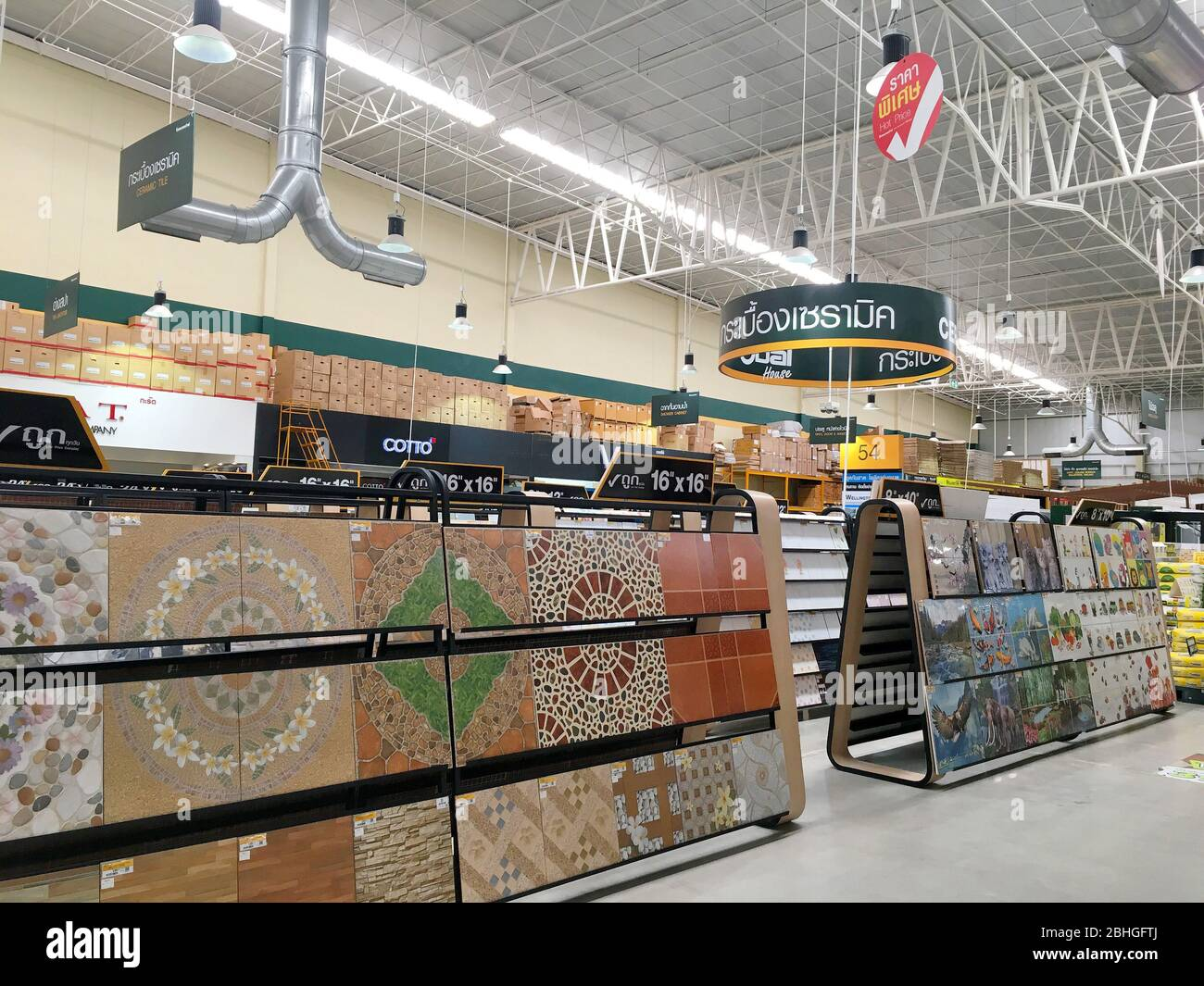 Hardware Store Interior High Resolution Stock Photography And Images Alamy