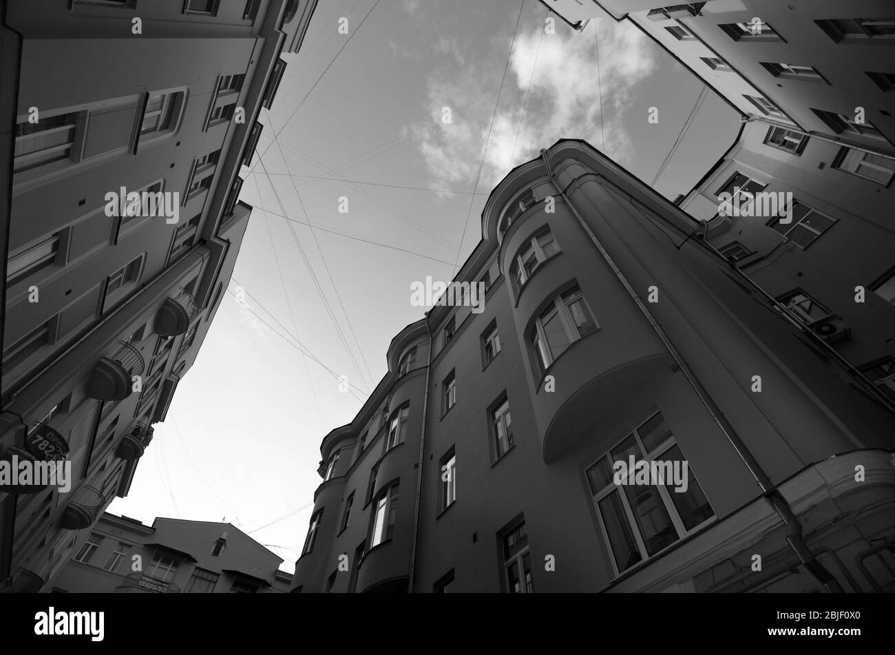 Moscow street view, Russia Stock Photo