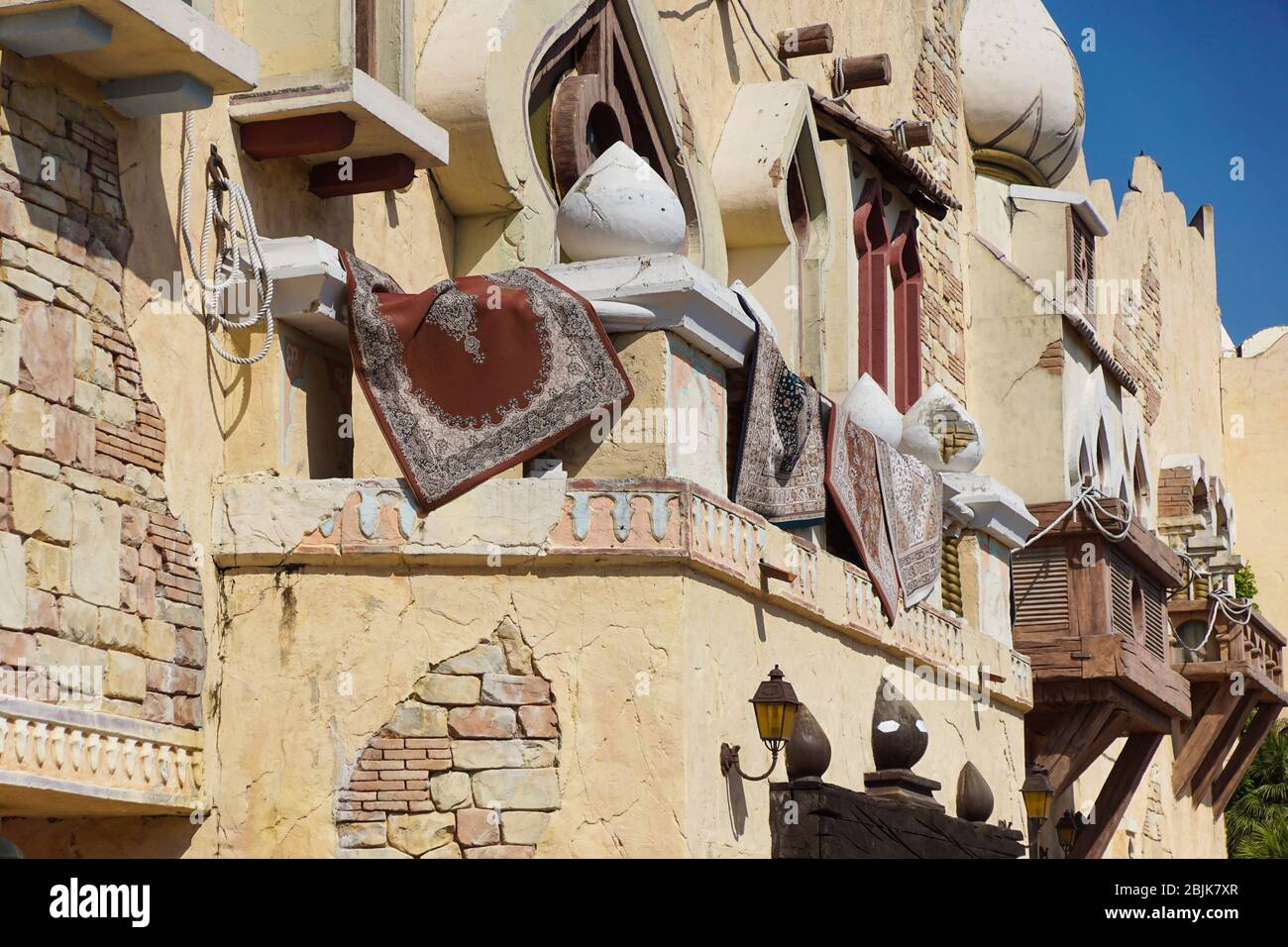 Architectural detail with sky of building of the arabic islamic style . Stock Photo