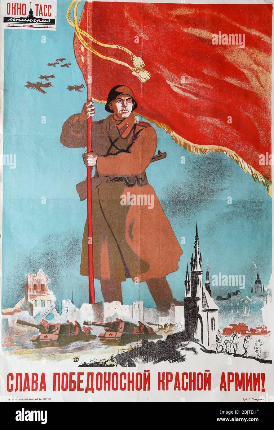 The Great Patriotic War 1941-1945 Postcard World War II Second World War Posters Propaganda of Great Patriotic War Military postcard Zhukov