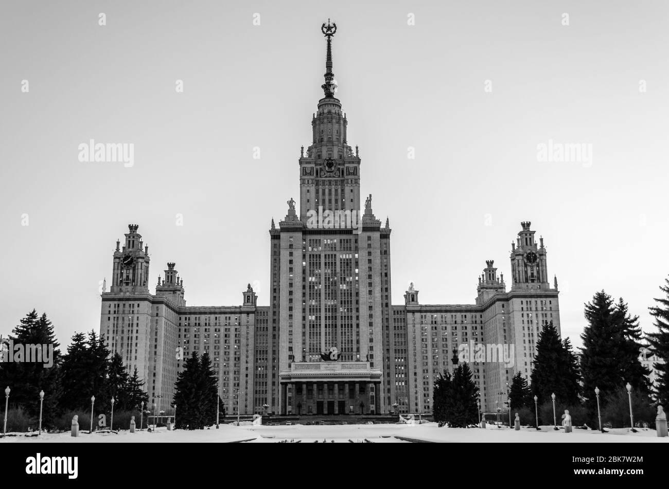 Lomonosov university Stock Photo