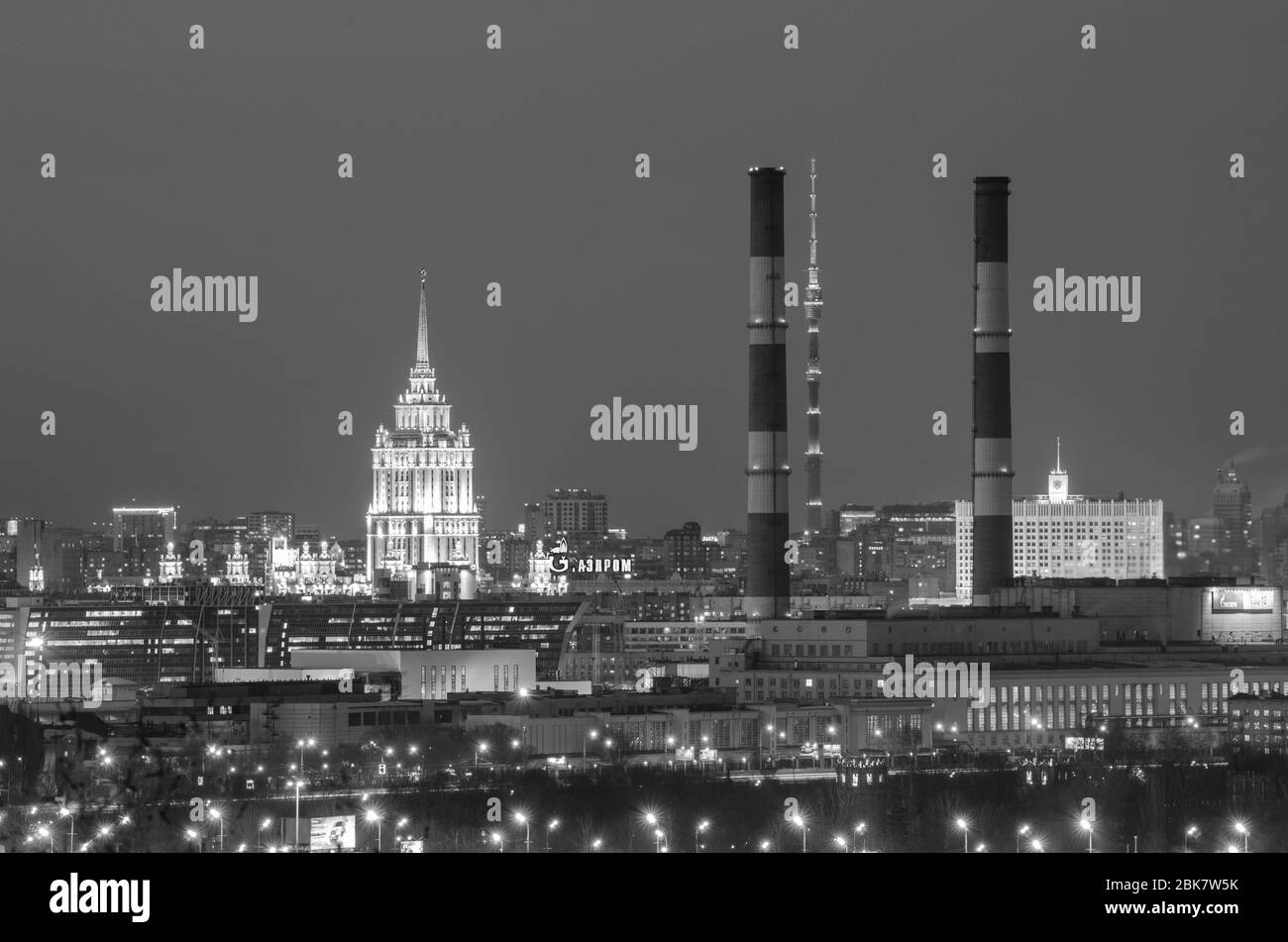 Moscow skyline Stock Photo