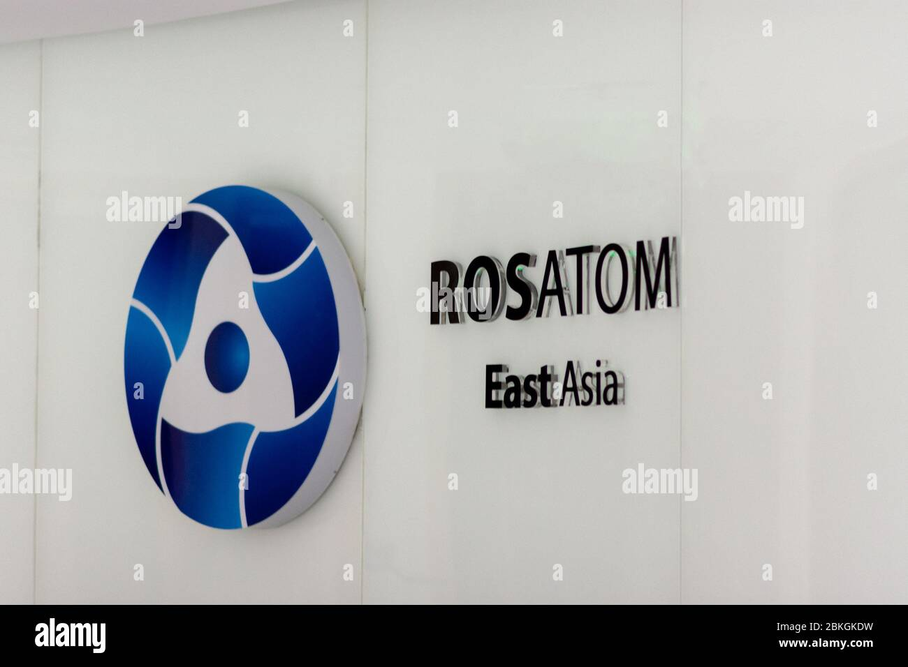 Beijing / China - April 1, 2016: Beijing office of East Asia Branch of Rosatom Russian State Nuclear Energy Corporation Stock Photo