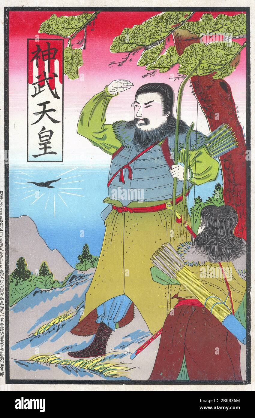 [ 1900s Japan - Japanese Emperor Jimmu ] —   Early 20th century print of a bearded Emperor Jimmu (Jinmu-tenno), the mythical founder of Japan.  He is carrying a long bow and is accompanied by a wild bird. In the traditional lists of Japanese emperors, Jimmu is always listed as Japan's first emperor.  20th century vintage print. Stock Photo