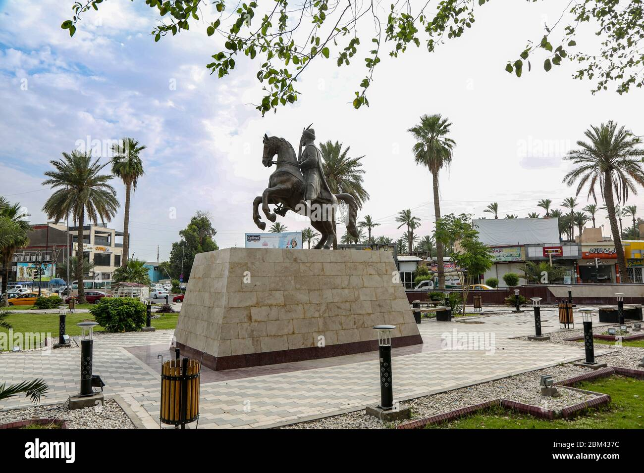 Iraq Street In Baghdad Photo High Resolution Stock Photography And Images Alamy