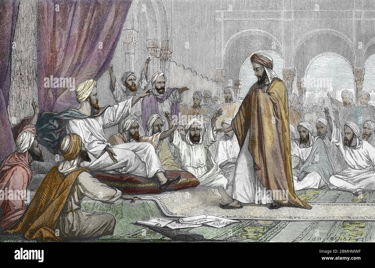 """Representation du philosophe, theologien rationaliste islamique, juriste, mathematicien et medecin musulman andalou Averroes (1126-1198) (Ibn Rochd d Stock Photo"